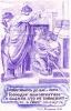 Рисунки заключенных
